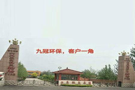 山东振泰集团